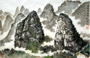 Mountains with cloud - Chinese Painting