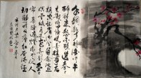 Plum - Chinese Painting