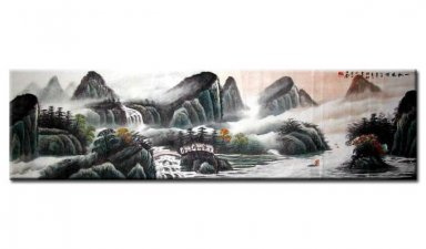 Waterfall and moutains - Chinese Painting