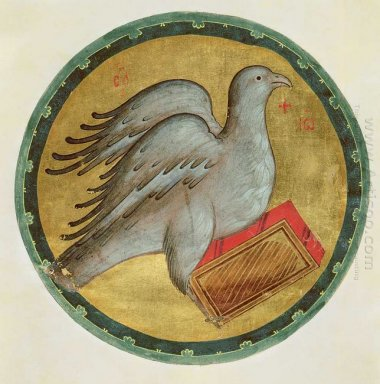 the eagle of st john the evangelist