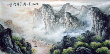 Trees, houses - Chinese painting