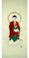 God of wealth - Chinese Painting