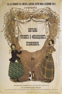 Poster Of Exhibition Of Russian And Finnish Artists 1898