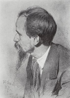 Portrait Of P P Chistyakov 1870