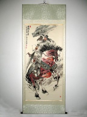 Guanggong - Mounted - Chinese Painting