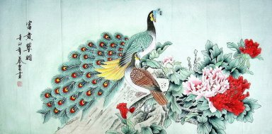 Peacock - Peony - Chinese Painting