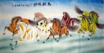 Horse-Meticulous(Colorful) - Chinese Painting
