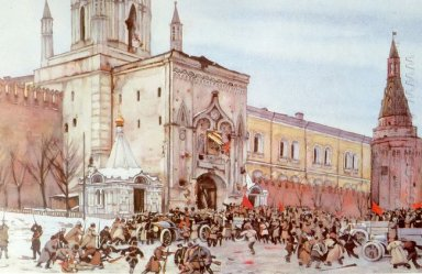 Before Entering Into Kremlin Nikolsky Gate 2 15 November 1917 19