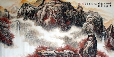 Ancient mountain - Chinese Painting