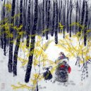 A woman in the forest - Chinese Painting
