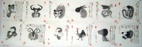 Zodiac&12 paintings - Chinese Painting
