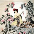 The girl playing the flute-Chuidi - Chinese Painting