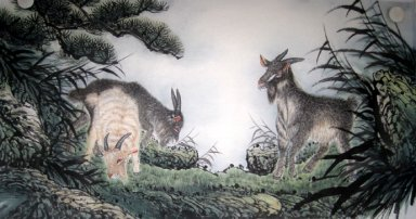 Sheep - Chinese Painting