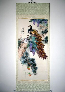 Peacock - Mounted - Chinese Painting