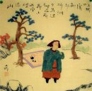 Old Beijingers - Chinese painting