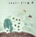 Flowers&Dragonfly - Chinese Painting