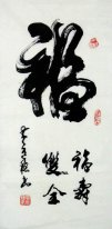 Blessing-Happiness and longevity - Chinese Painting