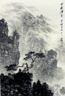 Pine tree - Chinese Painting