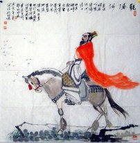 Cao Cao - Chinese Painting