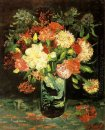 Vase With Carnations 1886 2