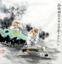 Gao shi-Chinese Painting