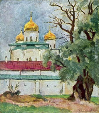 Cathedral Of St George In Novgorod