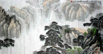 Moutain and waterfall - Pubu - Chinese Painting