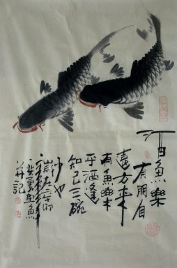 Fish - Chinese Painting