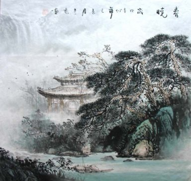 Trees and Buillding - Chinese Painting