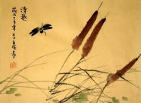 Birds-Clear interest - Chinese Painting