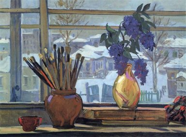 window in the studio 1947
