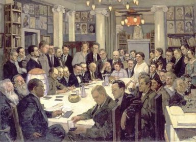 Meeting Of The Association Nikitinsky Subbotniks 1930