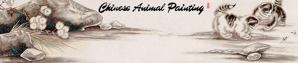 La peinture chinoise d'animal