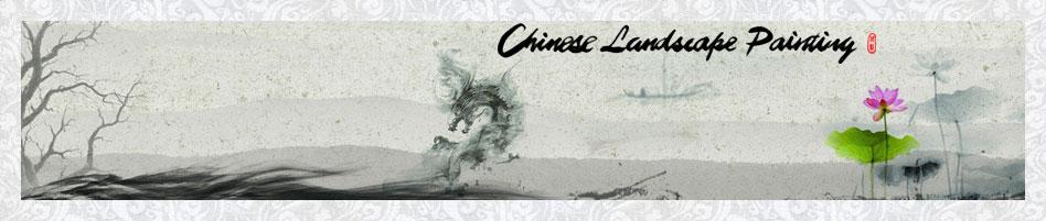 La peinture chinoise de paysage