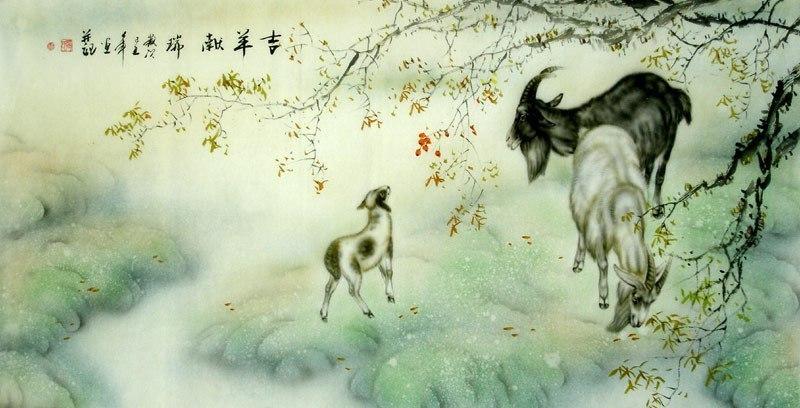 Chinese Sheep Painting