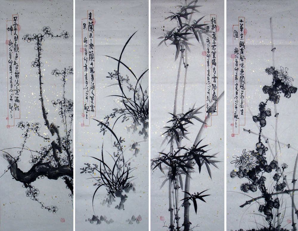 Four Gentlemen In Chinese Paintings Chinese Painting Blog