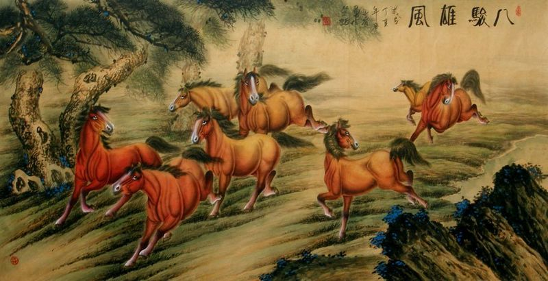 Animal Chinese Painting