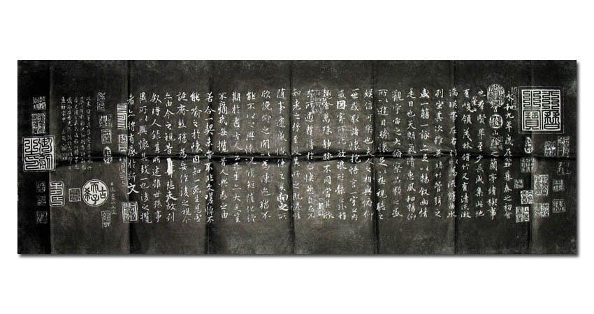 Lanting Xu Chinese Painting
