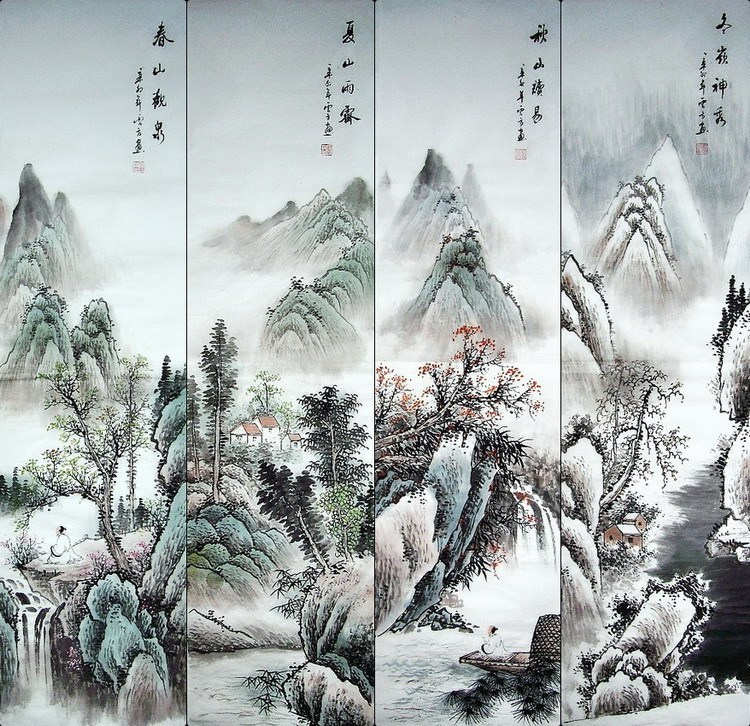 Chinese Landscape Painting, set of 4