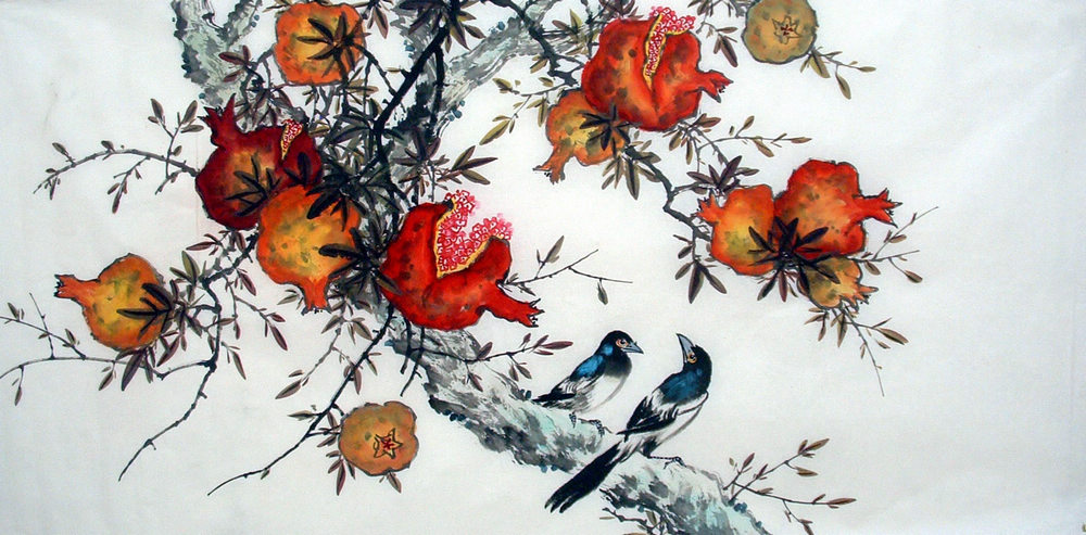 Chinese Pomegranate Painting