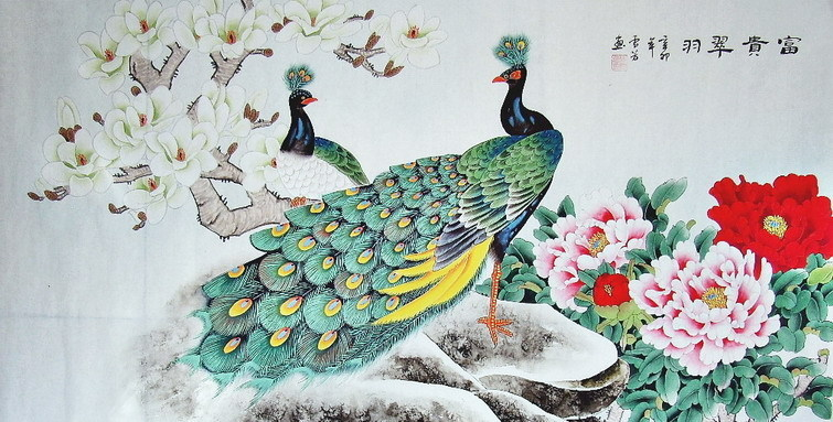 Chinese Painting Peacock Chinese Painting Cnag234074