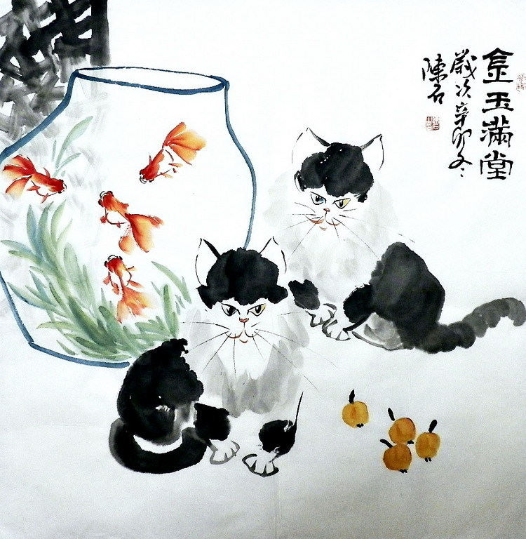 Chinese Painting Cat Chinese Painting Cnag234305 Artisoo Com