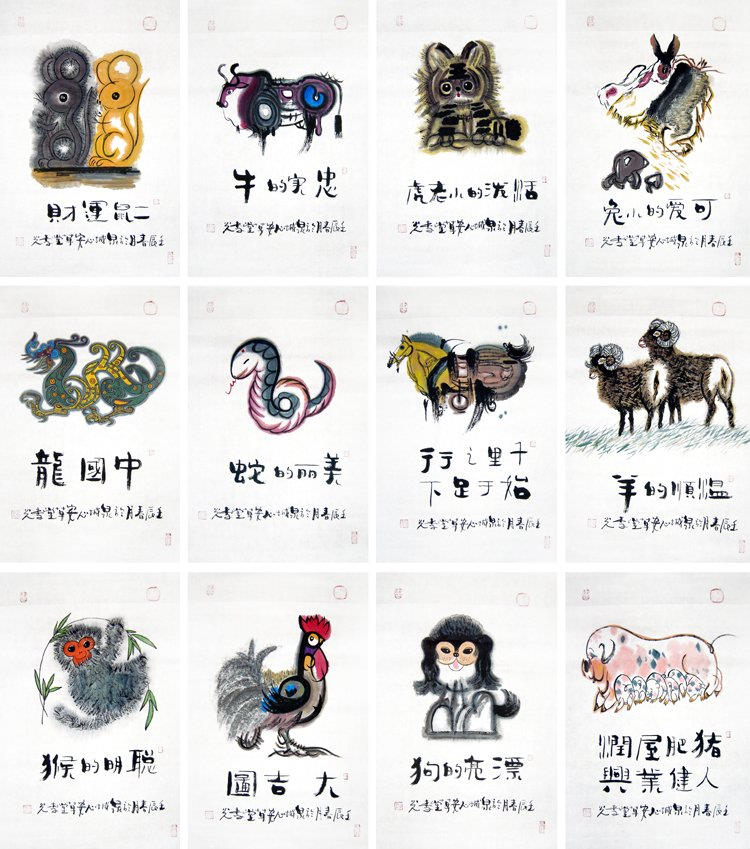 Zodiac&Horse - Chinese Painting