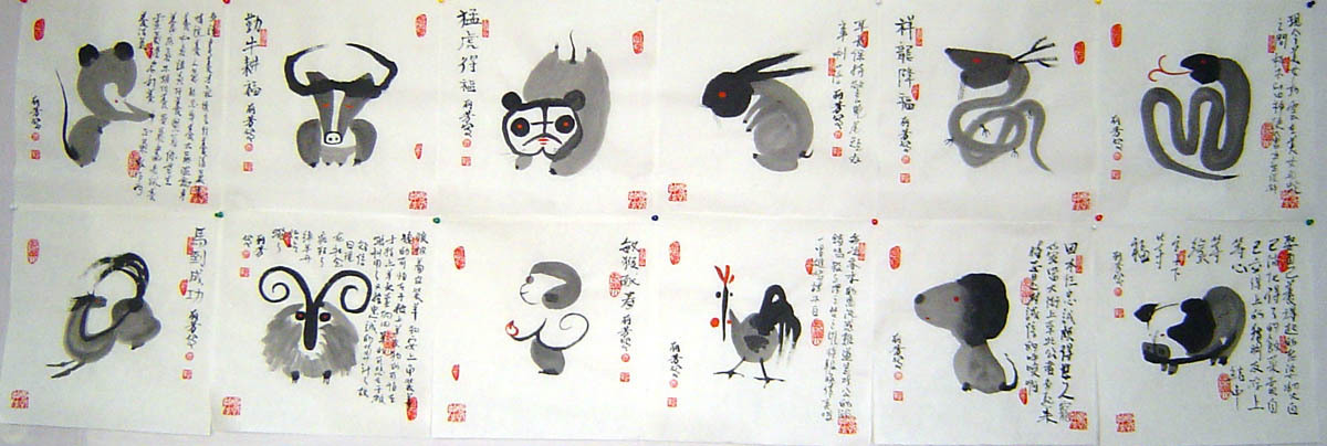 The Symbolic Meaning Of Rabbit In Chinese Culture Chinese Painting