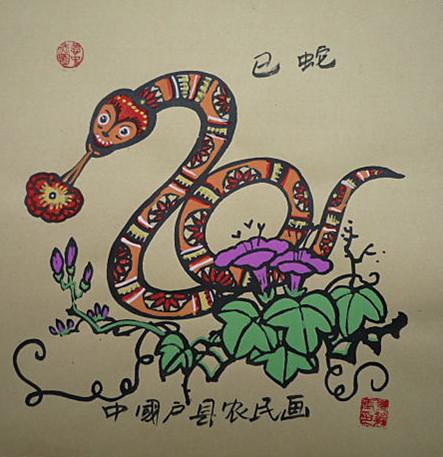 chinese art snake - photo #31