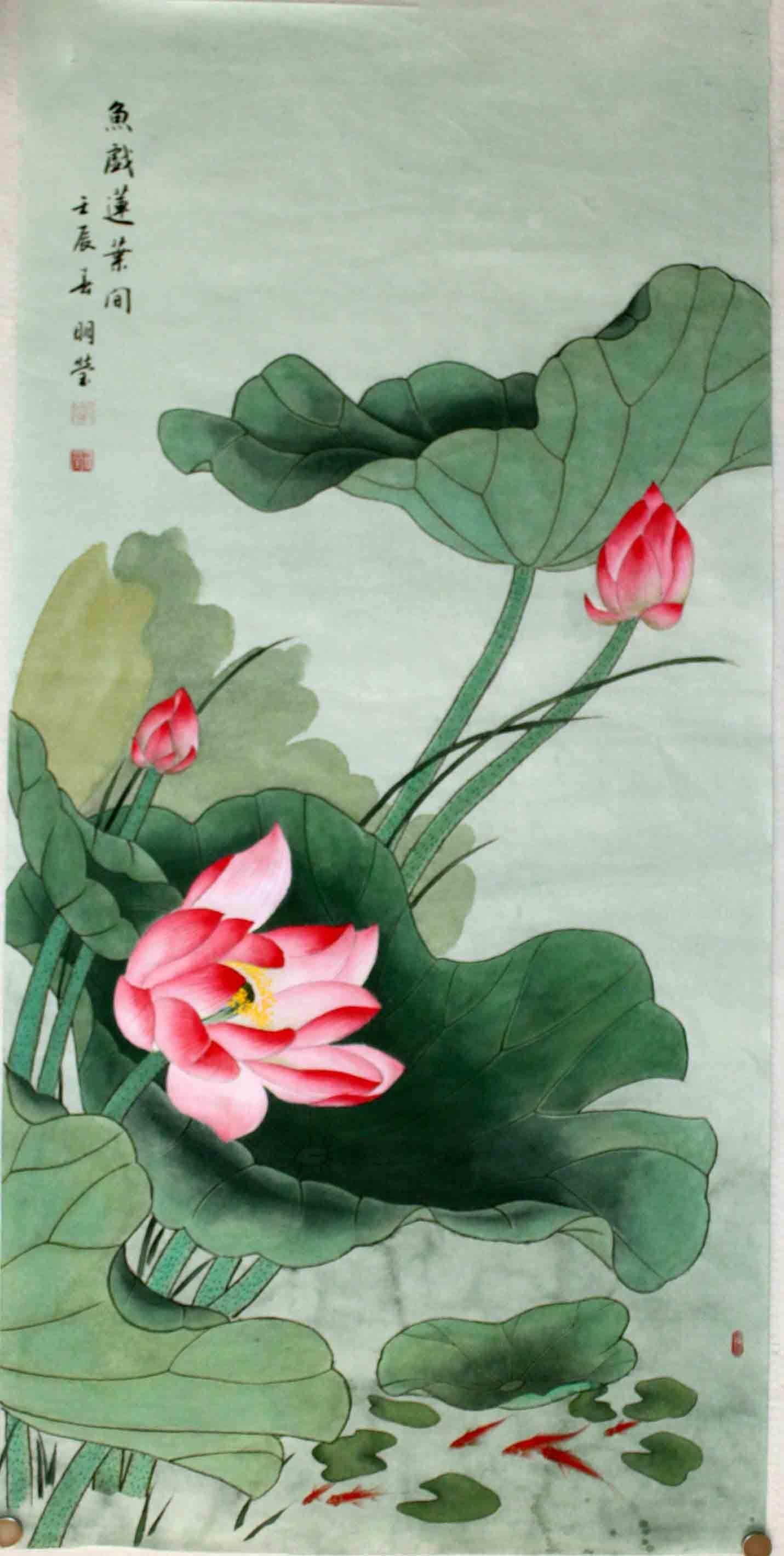 Chinese painting lotus chinese painting cnag234420 artisoo lotus chinese paintingcnag234420 izmirmasajfo