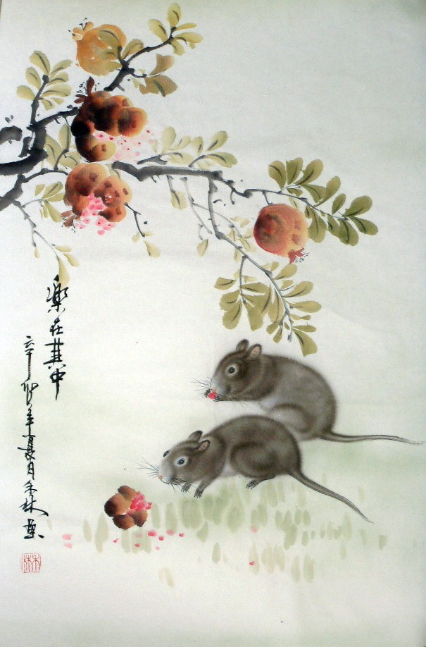 Chinese Animals-Mouse Painting