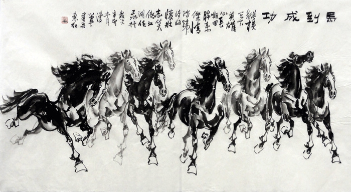 Chinese Painting For The Living Room Chinese Painting Blog