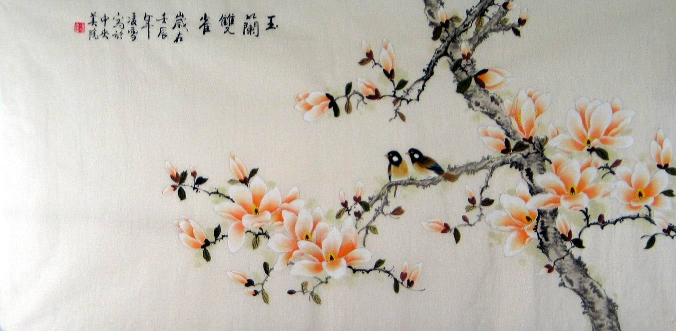 Chinese Watercolor Birds