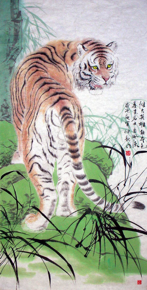 Chinese Animals-Tiger Painting